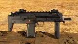 Ultimate Weapons: H&K MP7